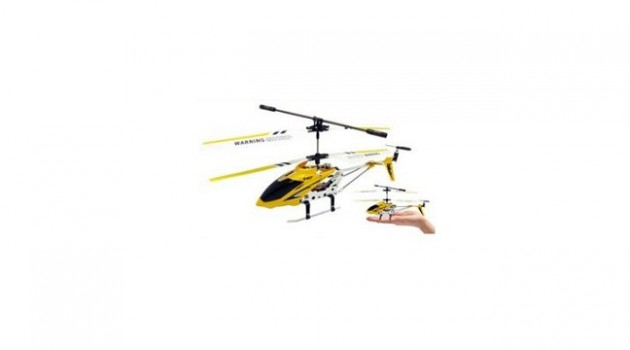 yellow syma s107g